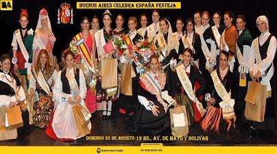 Buenos Aires celebra, España Festeja