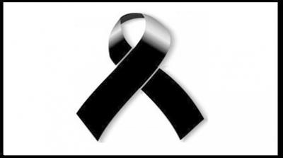 Condolencias ante la muerte de Dña. Isabel Carrasco, Presidente de la Diputación de Leon