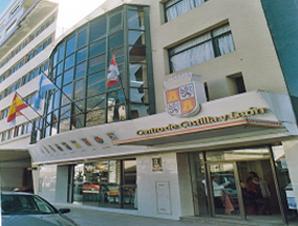 Centro Castilla y León de Mar del Plata