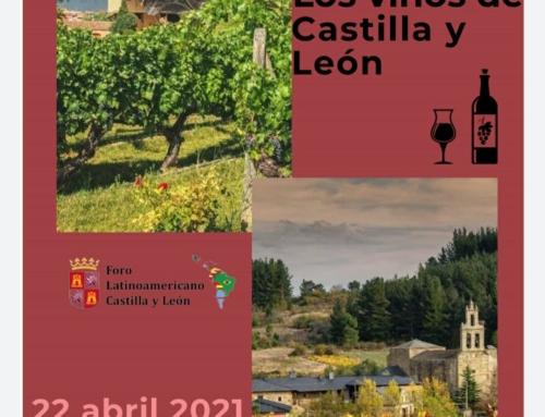 Foro Latinoamericano de CyL: Semana de Castilla y León. 22/04 México