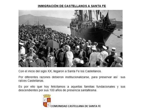 Inmigración de Castellanos a Santa Fe